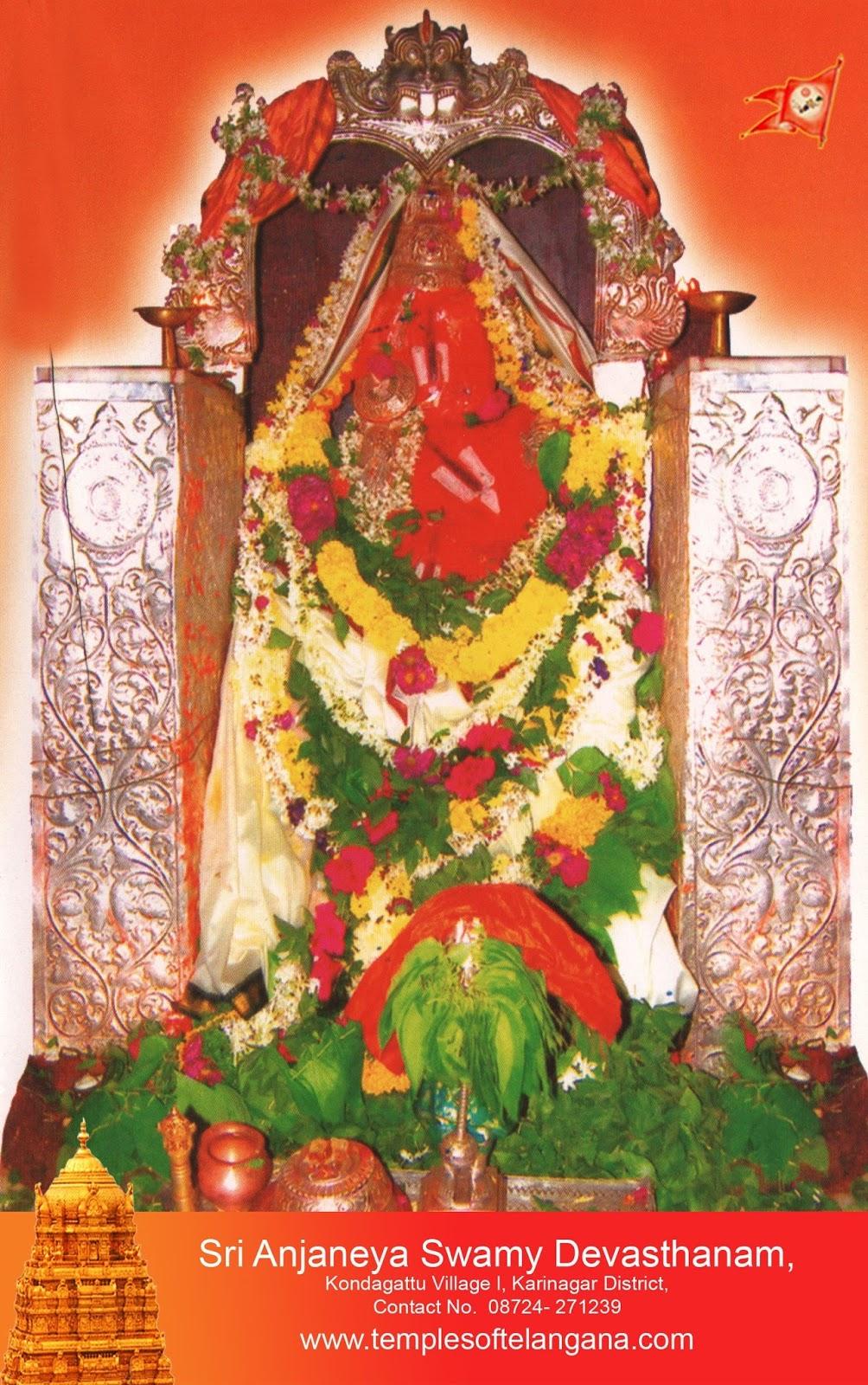 Image result for kondagattu anjaneya swamy