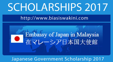 Japanese Government Scholarship 2017