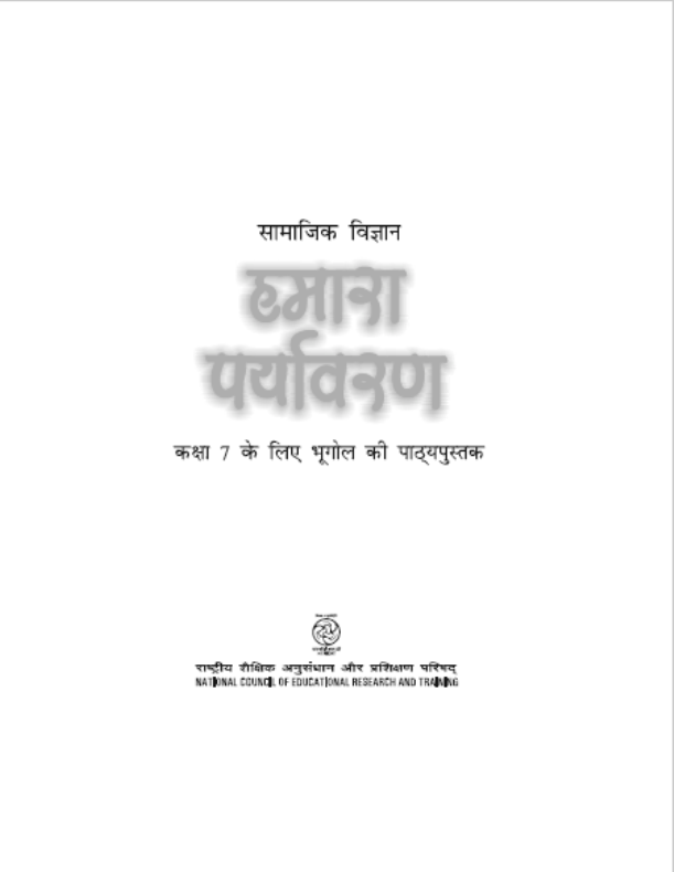 NCERT Geography Class-7 : Hindi PDF Book