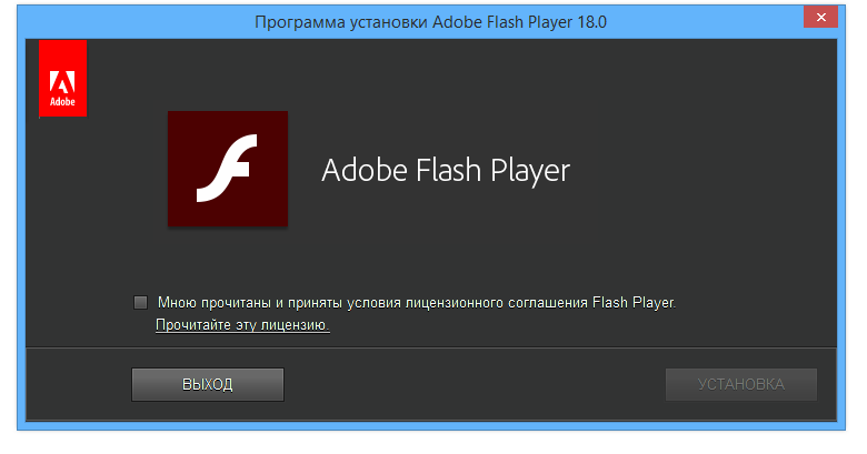 adobe flash player fp16 for firefox npapi