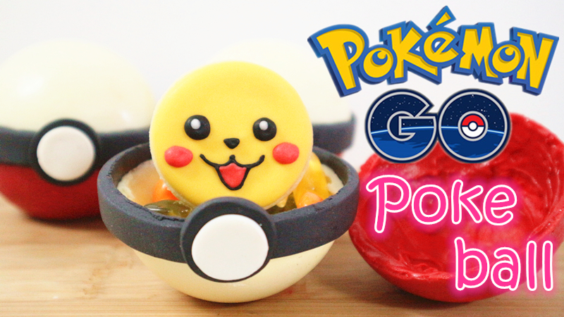Pokeball 精靈球