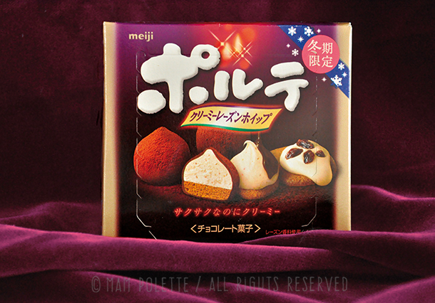 Meiji_Porte_Creamy_Raisin_Whip_Pack