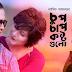 Chup Chap Koshto Gulo (চুপ-চাপ কষ্টগুলো) Lyrics | Asif Akbar