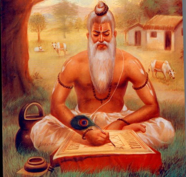 astrologia vedica, leyes hermeticas, astrologia hermetica, leyes de manu, cultura vedica, zodiaco 2017, los signos de aire 2017