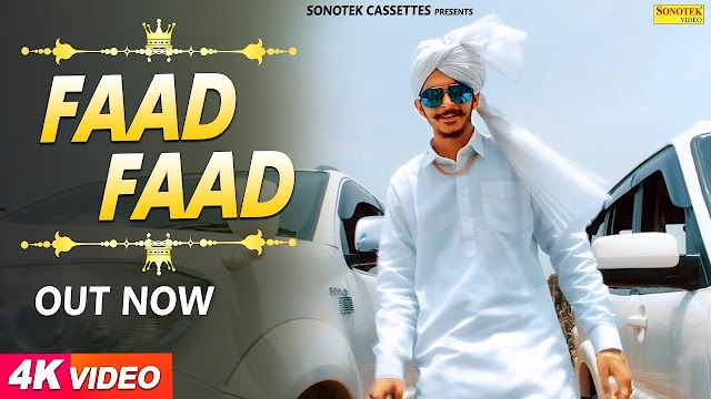 Faad Faad : Gulzaar chhaniwala [ Full Song lyrics ]