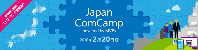 https://technet.microsoft.com/ja-jp/mt637807