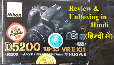 Nikon D5200 Digital SLR Camera review in hindi