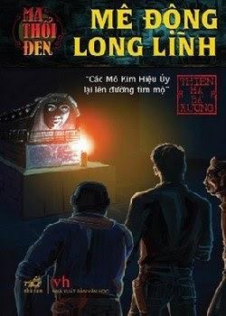 Mê Động Long Lĩnh - Thiên Hạ Bá Xướng
