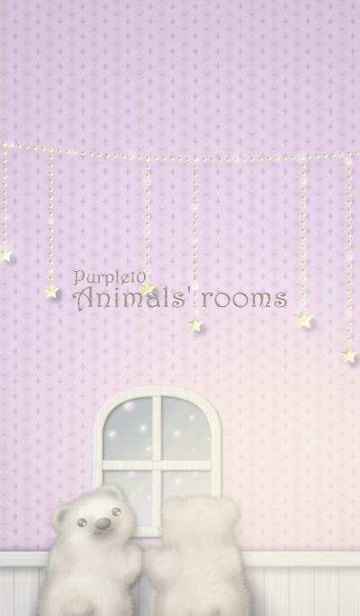 Animals' rooms[Polar Bear]/Purple 10