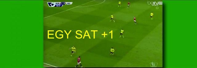 تطبيق wawa sport tv للاندرويد