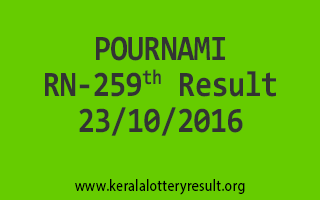 POURNAMI RN 259 Lottery Results 23-10-2016