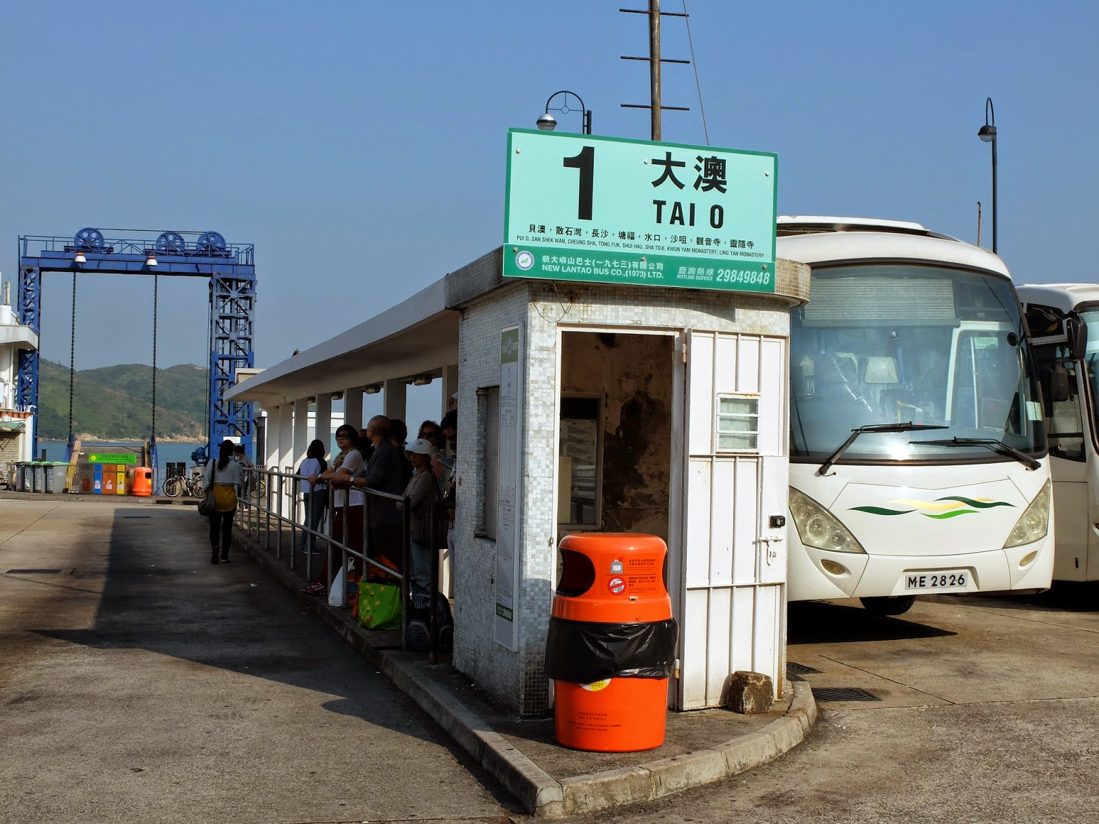 浪遊記: 香港威尼斯 - 大澳水鄉