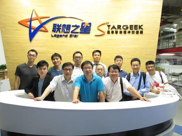 圖說:聯想星云CEO楊海濤認為台灣團隊有很高的素質,希望未來有更多交流
