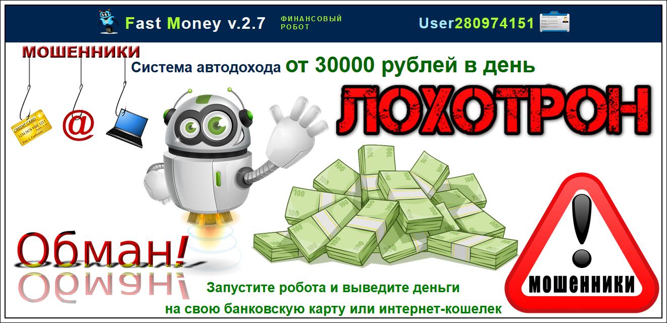 botbix.ru Отзывы