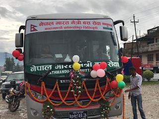 Kathmandu-Siliguri Bus Service