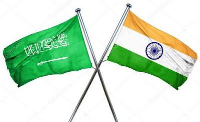 India And Saudi Arabia Signed MoU