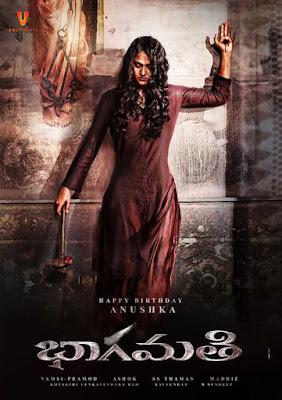 Bhaagamathie 2018 Movie Free Download HDRip DualAudio