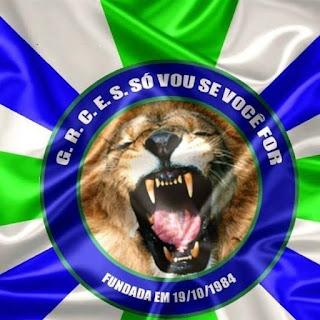 """Logotipo da Escola de Samba """"Só vou se você for"""""""