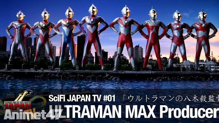 Ảnh trong phim Ultraman Max 1