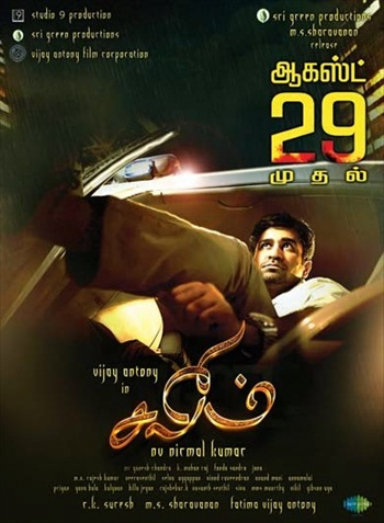 Salim 2014 UNCUT Dual Audio Hindi Movie Download
