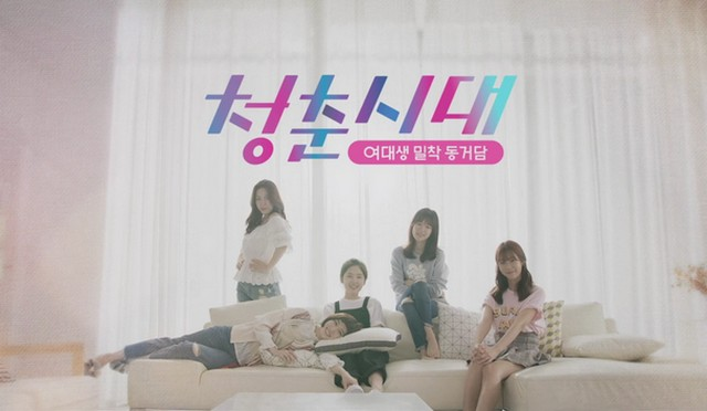 Age of Youth Hello, My Twenties!