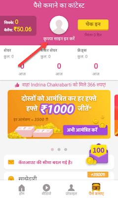 newsdog app earn