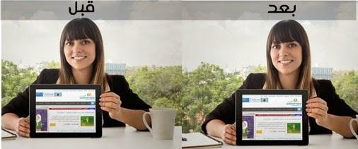 اسهل برنامج مجاني لضغط الصور وتصغير حجمها مع المحافظة على جودتها مع الشرح