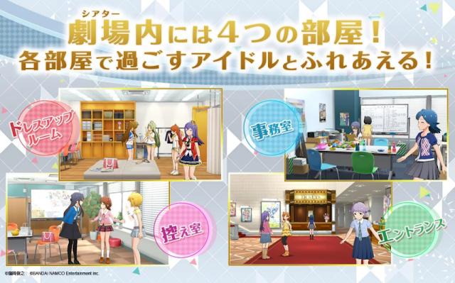 アイドルマスター ミリオンライブ! シアターデイズ App