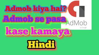Admob se pasa kase kamaya
