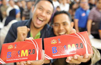 Bagaimana Cara Membuat Rayuan BR1M 2017