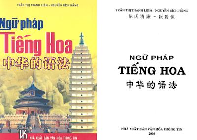 Ebook ngữ pháp tiếng Trung cơ bản