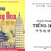 Ebook ngữ pháp tiếng Trung cơ bản pdf free download