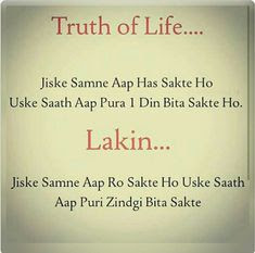 The truth of Life Sad Shayri Quotes Picture photo gallery images free download stock free image Shayari