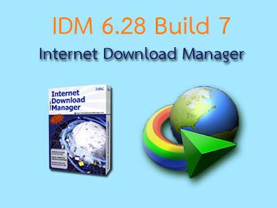 IDM 6.28 Build 7 Registered [32bit + 64bit Patch] Google Drive ใหม่ล่าสุด พฤษภาคม 2017