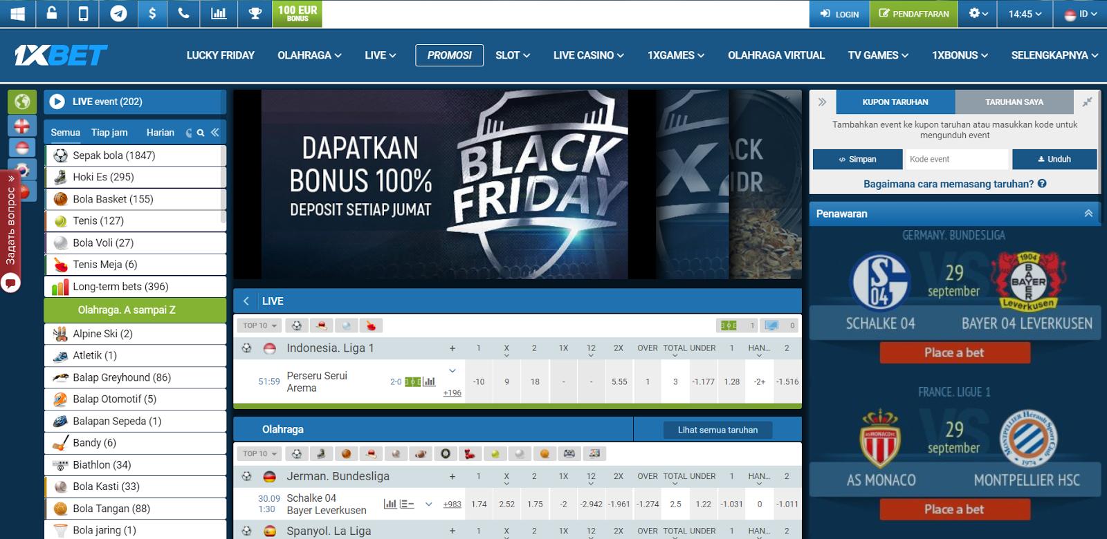 азартные игры играть бесплатно онлайн без регистрации в майл ру