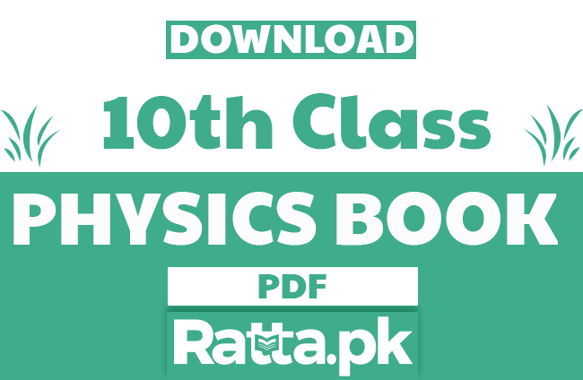 10th Class Math Book pdf Download Punjab Textbook Board
