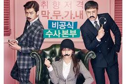 Life Risking Romance / 목숨 건 연애 / Moksoom Gun Yeonae (2016) - Korean Movie