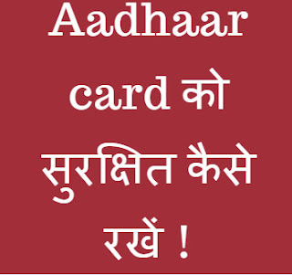 original aadhar card images