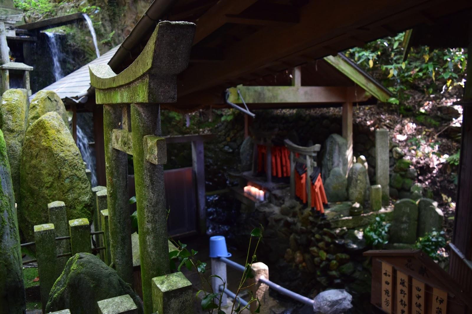 Goshanotaki Inari Shrine Kyoto