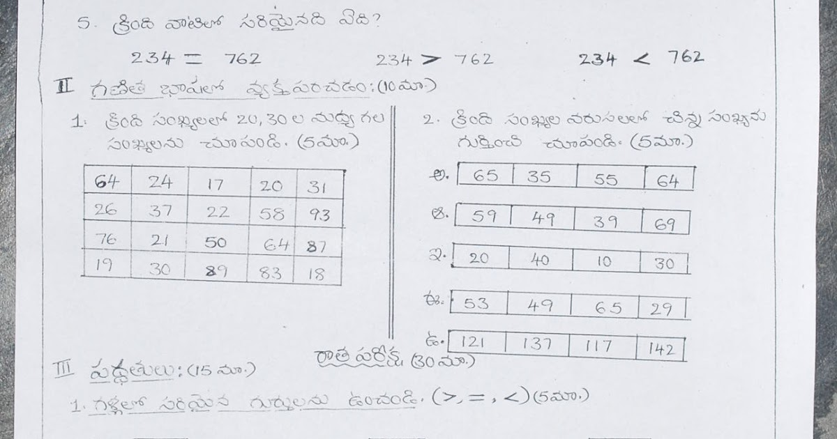 Teachers Data: LEP Model Quarterly Question Papers 2nd Class