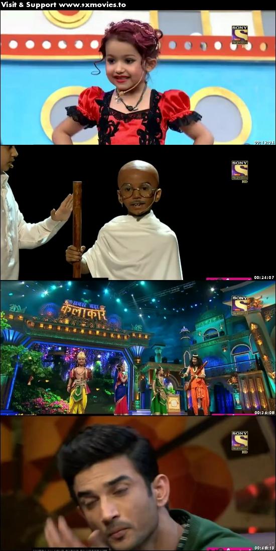 Sabse Bada Kalakar 03 June 2017 HDTV 480p 200MB