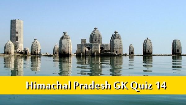 Hp Gk Quiz in Hindi Based on Lakes MCQ-14