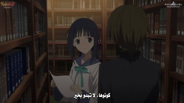فيلم انمى Bungaku Shoujo بلوراى مترجم أونلاين كامل تحميل و مشاهدة