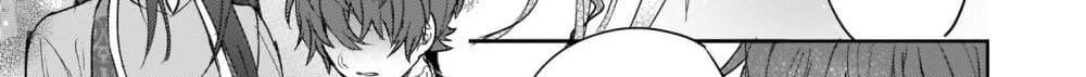 อ่านการ์ตูน Skill Daidokoro Shoukan wa Sugoi! Isekai de Gohan Tsukutte Point Tamemasu ตอนที่ 8 หน้าที่ 126