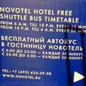 Link to: Waiting on the Shuttle in Moscow