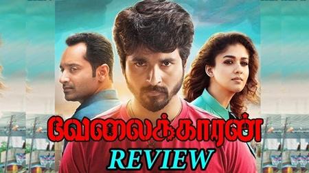 Velaikaran Movie Review | Raj TV