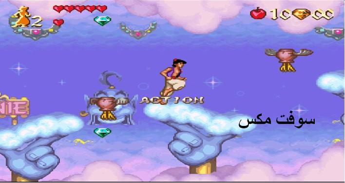 تحميل لعبة علاء الدين اتارى