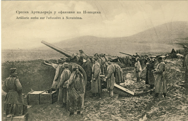 The Serbian artillery in action in village Novaci near Bitola during the First Balkan War Battle of Bitola (Battle of Monastir) - 16 to 19 November 1912