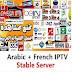 IPTV 3 months Subscription M3U file Sports USA UK Arabic sky adult