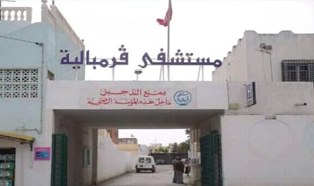 الإعتداء على طبيبة مبنجة بمستشفى قرمبالية بسبب وفاة رضيعة